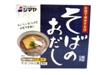 SHIMAYA SOBA SOUP POWDER