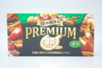 GLICO PREMIUM JUKU CURRY (MED HOT)