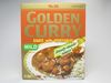 S&B GOLDEN CURRY WITH VEGETABLE (MILD)