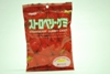 KASUGAI STRAWBERRY GUMMY