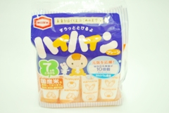 KAMEDA HI-HINE RICE CRACKER (7 MONTHS~)