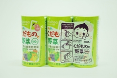 WAKODO FRUITS & VEGETABLE DRINK (7 MONTH~)