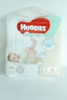 HUGGIES PLATINUM DIAPER (S SIZE)