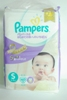 PAMPERS DIAPER JAPAN (S SIZE)
