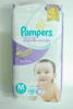 PAMPERS DIAPER JAPAN (M SIZE)