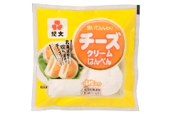 KIBUN CHEESE CREAM HANPEN