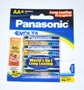 PANASONIC EVOLTA BATTERY(AA)