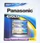 PANASONIC EVOLTA BATTELI (AAA)