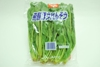 JAPAN SPINACH (HORENSO)