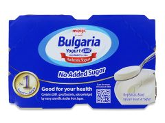 MEIJI BULGARIA YOGURT NATURAL