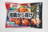 AJINOMOTO TENDER FRIED CHICKEN